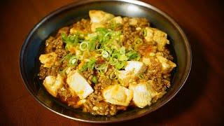 【麻婆マリネ】ひとり豆腐料理祭り。7種【白和えポタージュ】