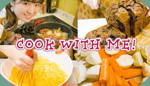 【Cook With Me!】お家にこもって料理にお菓子作り…おいしくて幸せ!
