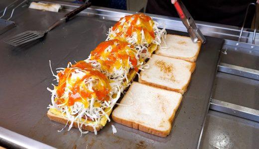 Double Ham Toast – Korean Street Food