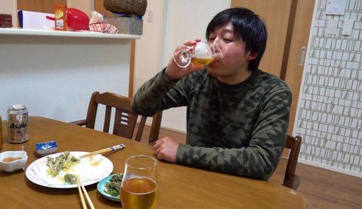 山菜を料理して味わう会