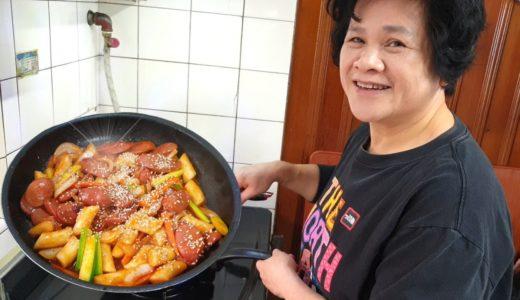 包媽的料理教室 – 香腸年糕,牛肉炒菜
