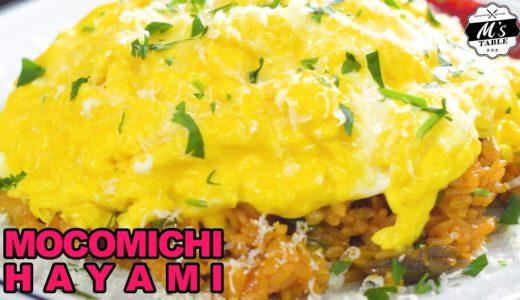#68 ふわとろオムライス #5月22日 #たまご料理の日 #家で一緒にやってみよう