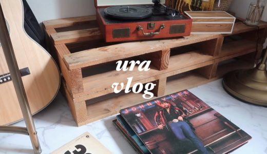 Stay Home vlog5 iHerb購入品紹介 簡単料理 コールドプレスジュース