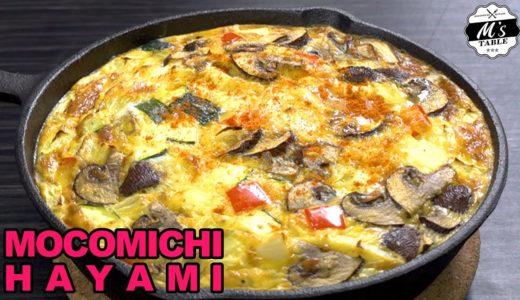 #67 スパニッシュオムレツ〜Spanish Omelette〜 #5月22日 #たまご料理の日 #家で一緒にやってみよう