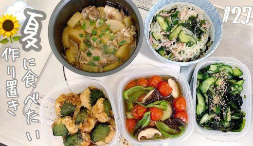 【一人暮らしの簡単すぎる作り置き】頑張り過ぎない料理で節約だ〜