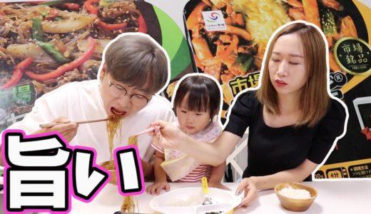 最近、韓国料理を作らなくなった理由について説明します。