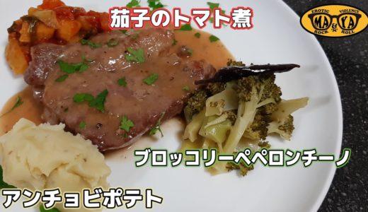 豚と神野菜の鉄板錬金術お肉料理