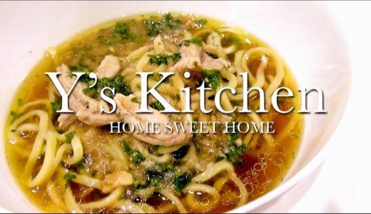 【男の料理】パセリの大量消費!我が家で大人気のアホスープラーメン