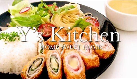 【料理】ロールカツ&ツナのスパサラ&豆腐と卵のスープ