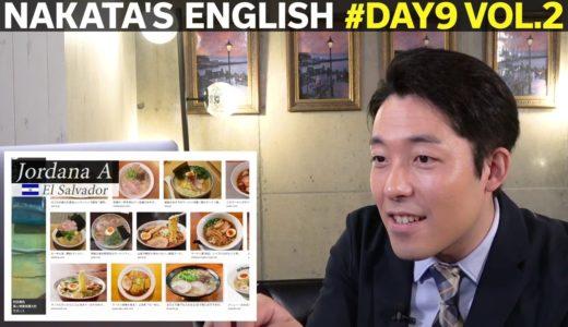 すき焼き・天ぷらより有名な日本の料理とは?