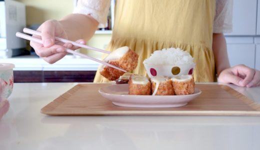 【料理音】濃厚たっぷりチーズとんかつを作る|Cheese tonkatsu Cooking  Sounds/ASMR