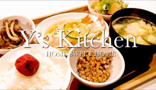 【料理】秋ですね!秋鮭のホイル焼き&牛しぐれ&冬瓜のツナ煮
