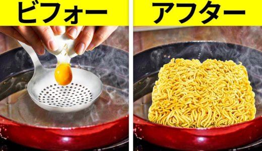 キッチンで料理を楽しむための簡単なハック32