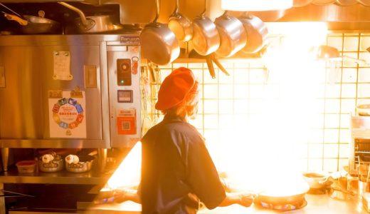 【無敵】世界が認めたオムライス達人の料理ショー完全密着!職人技 キチキチ 京都 グルメ World-Recognized Fluffy Omelet Rice Master Cooking Skill