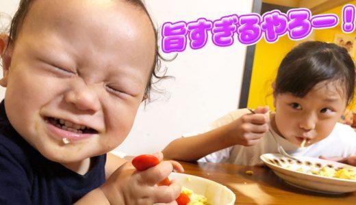 【料理】3姉妹だけで作るエハラ家の夜ごはん【カレー作り】