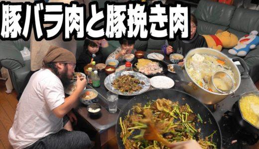 豚バラと豚ひき肉で作る料理!