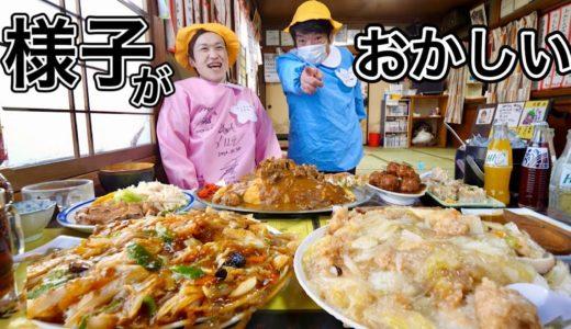 【大食い】おまかせ頼んだら愛情盛り10kg以上の料理が来るお店。。【デカ盛り】【大胃王】【文福飯店】