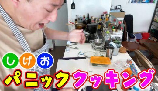 【料理】土曜日の昼ごはん!サンマをマル秘アイテムで焼く!