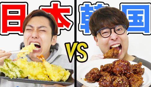 ウーバーイーツ日本と韓国の料理どっちが先に1万円分食べ切ることができるか!?