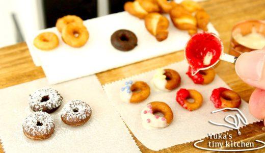 "mini food ""ドーナツ店"" 本当に食べられるミニチュア料理 #83 | Yuka's tiny kitchen"
