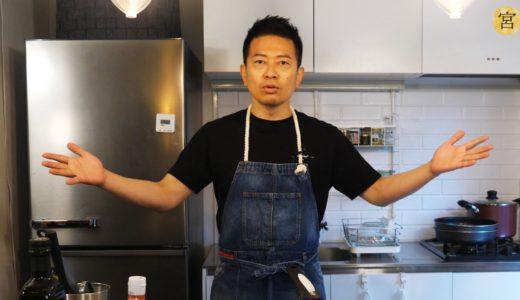 料理しながら岡村隆史の結婚について語りました