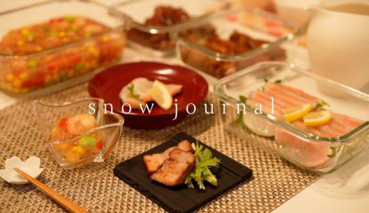 【お正月】おせち料理にもなる簡単なレシピ3選【作り置き可能】