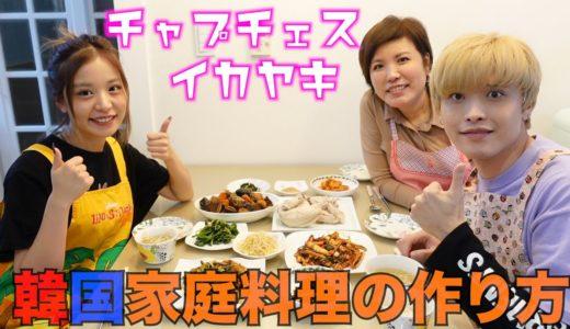 お兄ちゃんが帰る前の最後の料理 【大料理】