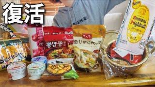 【酒乱復活】一日中好きなだけ食べて飲む【韓国料理】