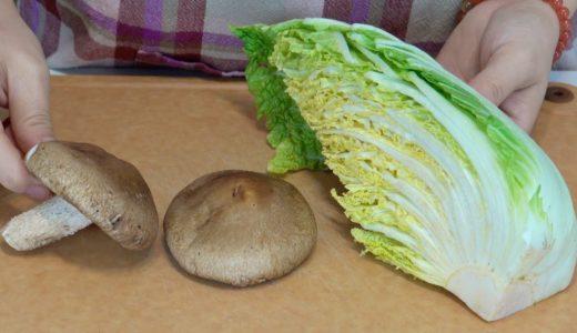 素食家常菜料理│ 大白菜別再做白菜滷了,不蒸不炸不涼拌,加兩朵香菇,配料簡單味道足!│Vegan Recipe
