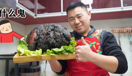 """【超小厨】进军黑暗料理界,6斤超式""""水泥炸鸡"""",全家上手撕着吃,相当过瘾! 超小厨翻车"""