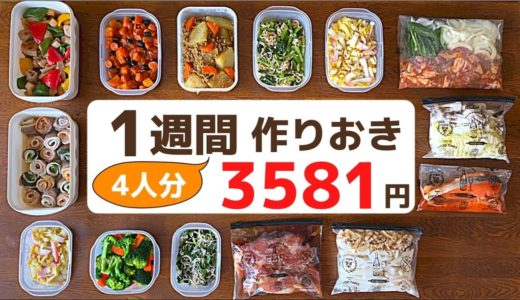 【作り置き】あまったおせち救済レシピ|かんたんスピード料理で12品