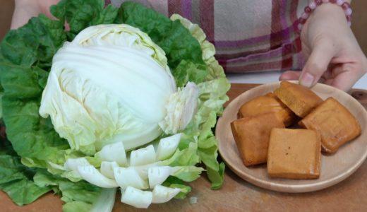 素食家常菜料理│告訴你大白菜和豆干好吃的做法,不燉不滷清脆爽口,冬天少不了的濃湯,我家一週吃5次,每次湯汁一滴都不剩│Vegan Recipe