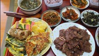 【ぶっちぎり一位】韓国の旧正月に食べる、家庭料理!全部手作り、超美味しい!【モッパン】